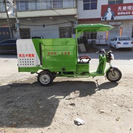 电动高压清洗车、电动三轮小型高压清洗车