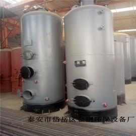 小型立式蒸汽锅炉-0.5吨立式蒸汽锅炉