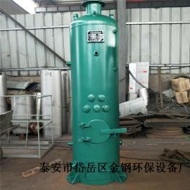 燃煤蒸汽��t-�能�h保小型蒸汽��t