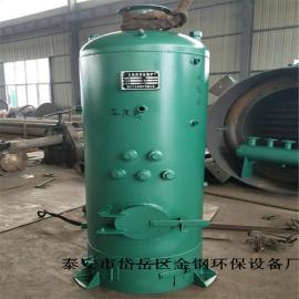 燃煤取暖锅炉 小型燃煤采暖锅炉