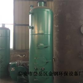 立式小型蒸汽锅炉-小型燃煤蒸汽锅炉