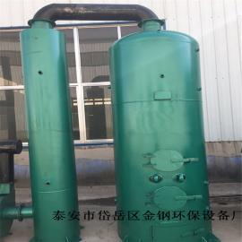 养殖锅炉质量可靠燃煤采暖锅炉 小型燃煤热水锅炉