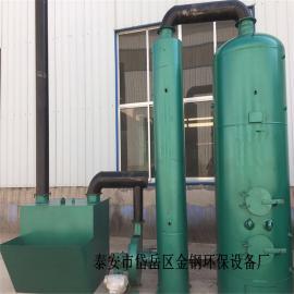 立式燃煤热水锅炉常压热水取暖锅炉 小型常压热水锅炉
