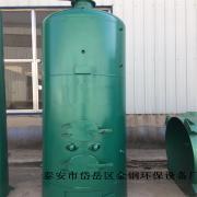 小型立式蒸汽��t-做�銎�S眯⌒驼羝���t