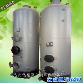 �N售立式蒸汽��t-0.3��立式蒸汽��t