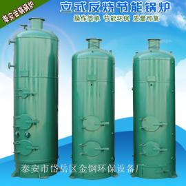 立式蒸汽��t-小型立式燃煤蒸汽��t