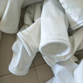 三防涤纶针刺毡除尘布袋