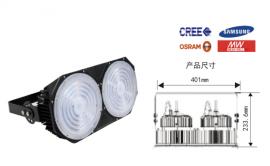 LED投光灯泛光灯户外防水投射灯球场灯300W