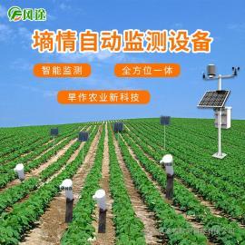 管式土壤墒情监测站