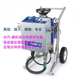 固瑞克EcoQuip2EQp水汽磨料混合型喷砂设备