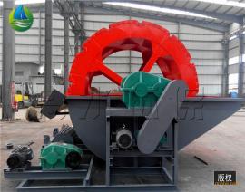 舟水沙石洗沙设备优质 轮斗洗砂机 海沙淡化设备生产线