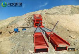 小型选金设备 淘金车生产 鼓动溜槽淘金设备