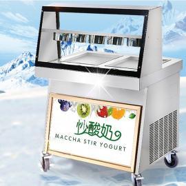 小型炒酸奶�C��r,炒酸奶酸奶�C公司,炒酸奶�C�r位