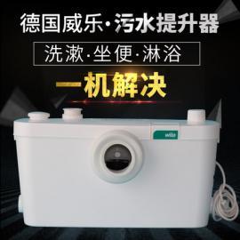德国威乐污水提升器 威乐污水提升泵wilo污水泵