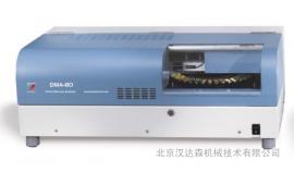 MILESTONE测汞仪DMA-80技术要求