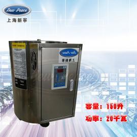 蓄水式�崴�器容量150L功率20000w�崴��t