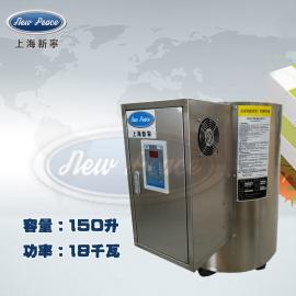 工�S�N售容量150升功率18000瓦蓄水式��崴�器��崴��t