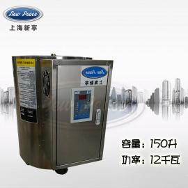 �A水式�崴�器容量150L功率12000w�崴��t