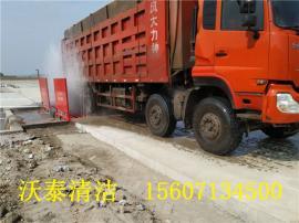 武汉工地洗车机安装