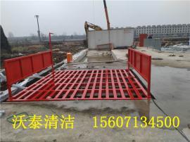 武汉工程洗车槽