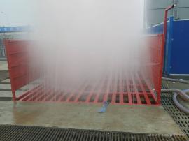 工地自动洗车槽 自动红外感应 承重大质保长