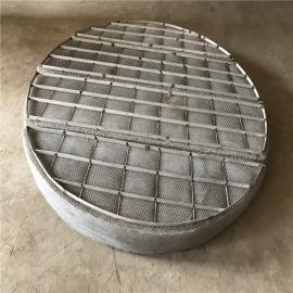 SP型-304不锈钢丝网除沫器 316丝网除沫器