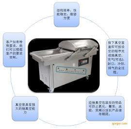 奥鑫 800型 双室 真空包装机