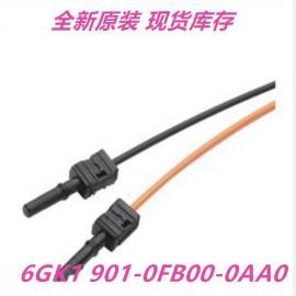 西门子DP双芯通信电缆