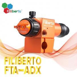 Filiberto菲利贝托 FTA-ADX 低压高雾化自动喷枪 自动油漆喷枪