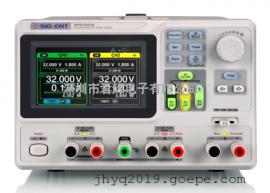 SPD3303C线性可编程直流电源