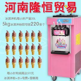 冰淇淋机生产线,小型商用冰淇淋机,果汁冰淇淋机