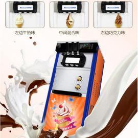 软冰淇淋机使用,小型冰淇淋机器报价,商业冰淇淋机