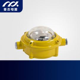 SW7160LED节能泛光灯 麦杰LED三防灯