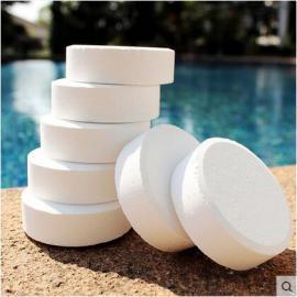 游泳池消毒片药剂净水浴池杀菌 2克速溶泡腾氯片粒威强氯精50kg