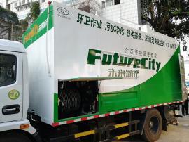 环保化粪池清掏车多功能疏通车