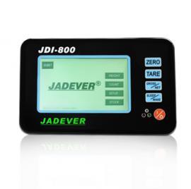 配方秤配料秤JDI800150kg智能配方称重机配方称