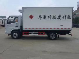 电动医疗废物收集车厂家