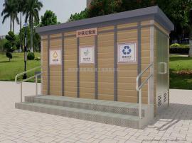 干湿分类垃圾房设计款式 移动十博体育垃圾房产地货源