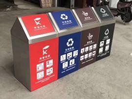 小区四分类果皮箱办公室分类垃圾桶街道分类果壳箱
