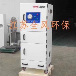 MCJC2200-4脉冲磨床吸尘器