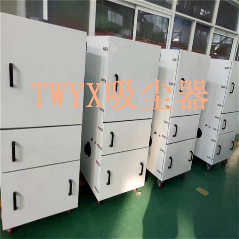 磨床打磨工业吸尘器 JC-2200磨床吸尘器