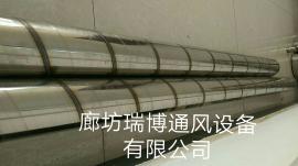 焊管机 螺旋焊管机 不锈钢自动螺旋焊管机 螺旋焊接设备