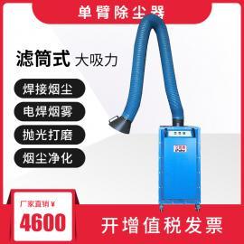 艾普惠焊烟净化器PH11B吸取粉尘烟尘小颗粒