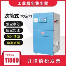 艾普惠PH15FC系列除尘器吸取粉尘灰尘小颗粒