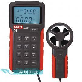 UNI-T��利德UT361|UT362 分�w式�底诛L速�x/�L量�
