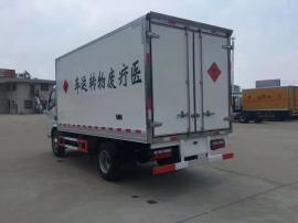 9米医疗废物运输车厂家