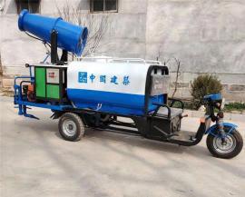 电动四轮洒水车小型2方3方新能源喷洒车