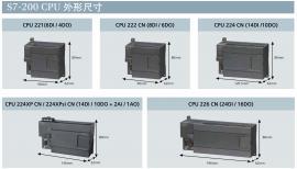 6ES7214-1AD23-0XB8西�T子PLC模�K代理商