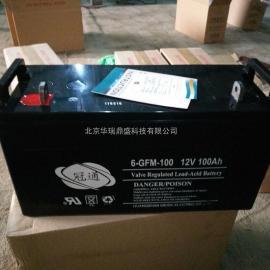 冠通蓄�池6-GFM-65 12V65AH UPS不�g�嚯�源�池