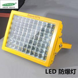 LED防爆灯方形防爆泛光灯加油站灯工厂车间防爆照明灯吸顶灯